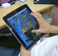 iPadで GoogleEarth 中!